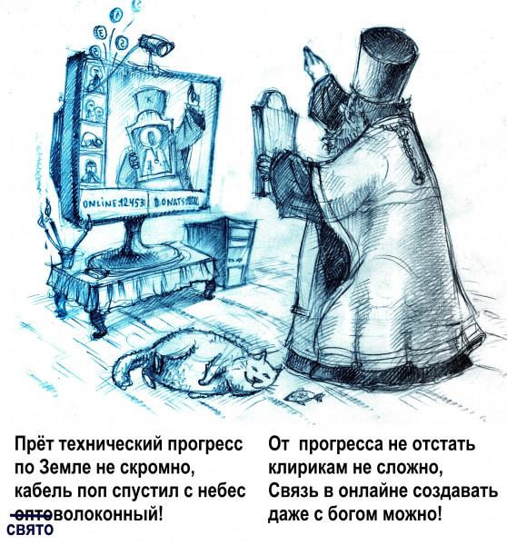 Мем: В ногу с техническим прогрессом!, Яков Самуилович Розенфельд