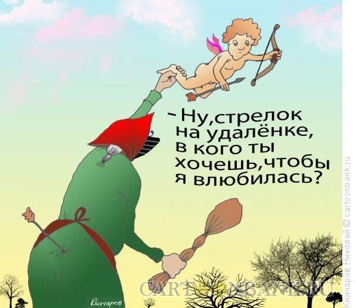 Карикатура: СТАРУШКА, ВИРУС И ЛЮБОВЬ, Кинчаров Николай