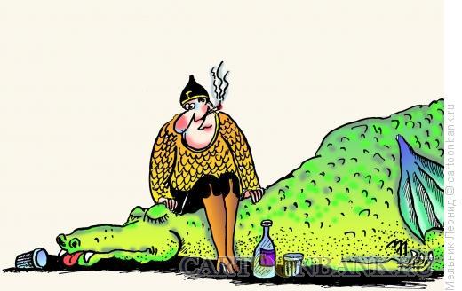 Карикатура: Богатырь и дракон, Мельник Леонид