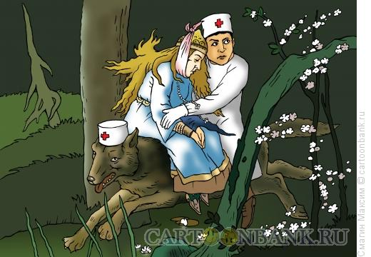 Карикатура: Дантист на сером волке, Смагин Максим