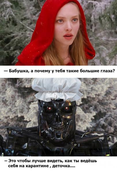 Мем: Красная шапочка, Igor Malkin