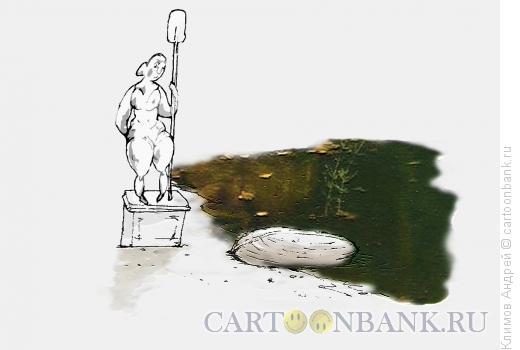 Карикатура: Дама с веслом, Климов Андрей