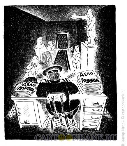 Карикатура: Дело Ленина, дело Партии., Шинкар Игорь