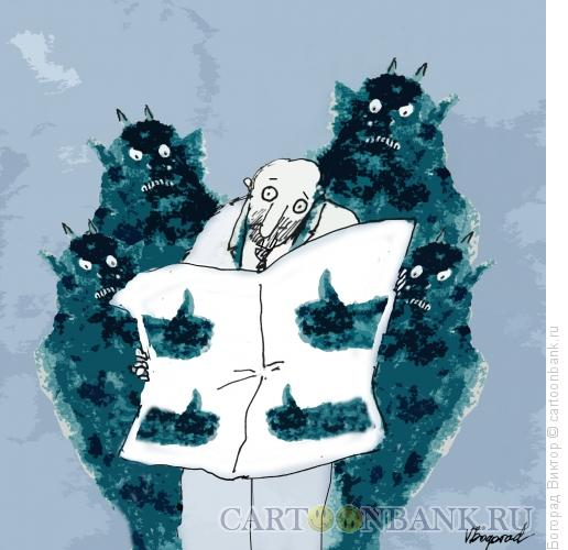 Карикатура: Лайки от нечистой силы, Богорад Виктор