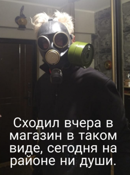 Мем: 3, konde13