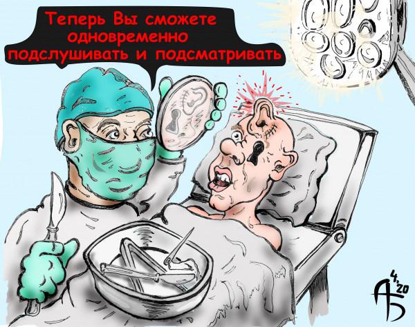 Карикатура: Чудеса косметологии, backdanov