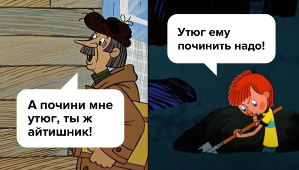Мем: Когда к тебе без должного уважения...)), Казачка26