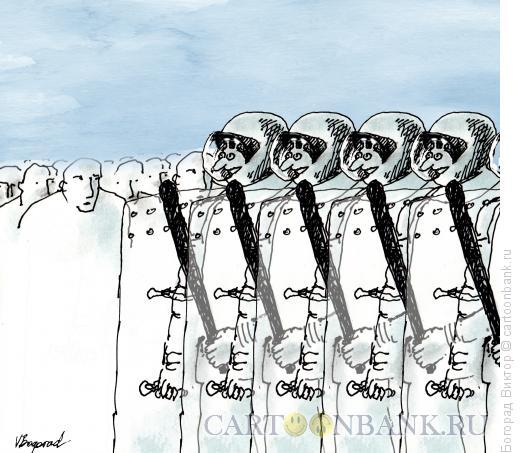 Карикатура: Пришельцы, Богорад Виктор