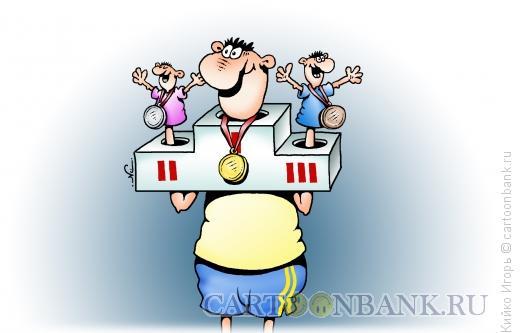 Карикатура: Чемпион, Кийко Игорь