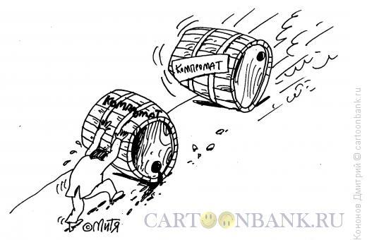 Карикатура: компромат, Кононов Дмитрий