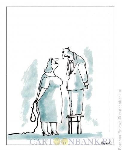 Карикатура: Семейная ссора, Богорад Виктор