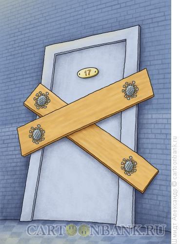 Карикатура: Вирусомания - 8, Шмидт Александр