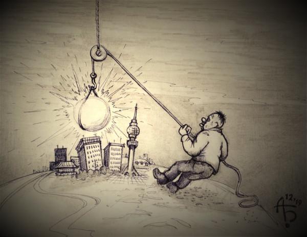 Карикатура: Просто я работаю волшебником, backdanov