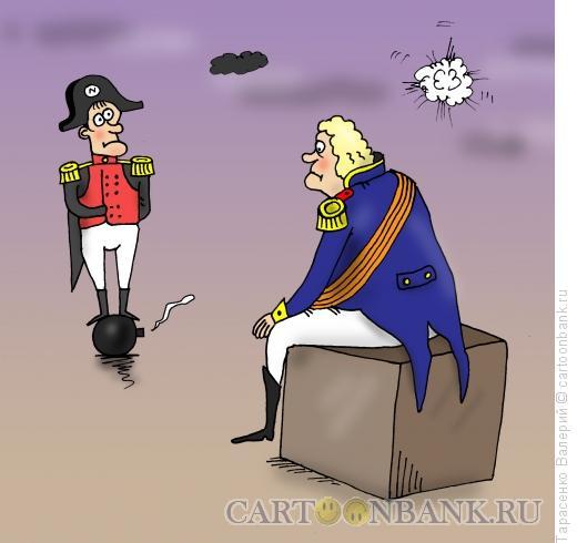 Карикатура: Мания величия, Тарасенко Валерий