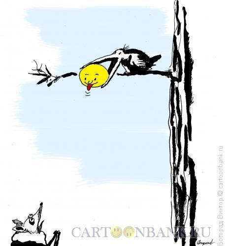 Карикатура: Басня с колобком, Богорад Виктор