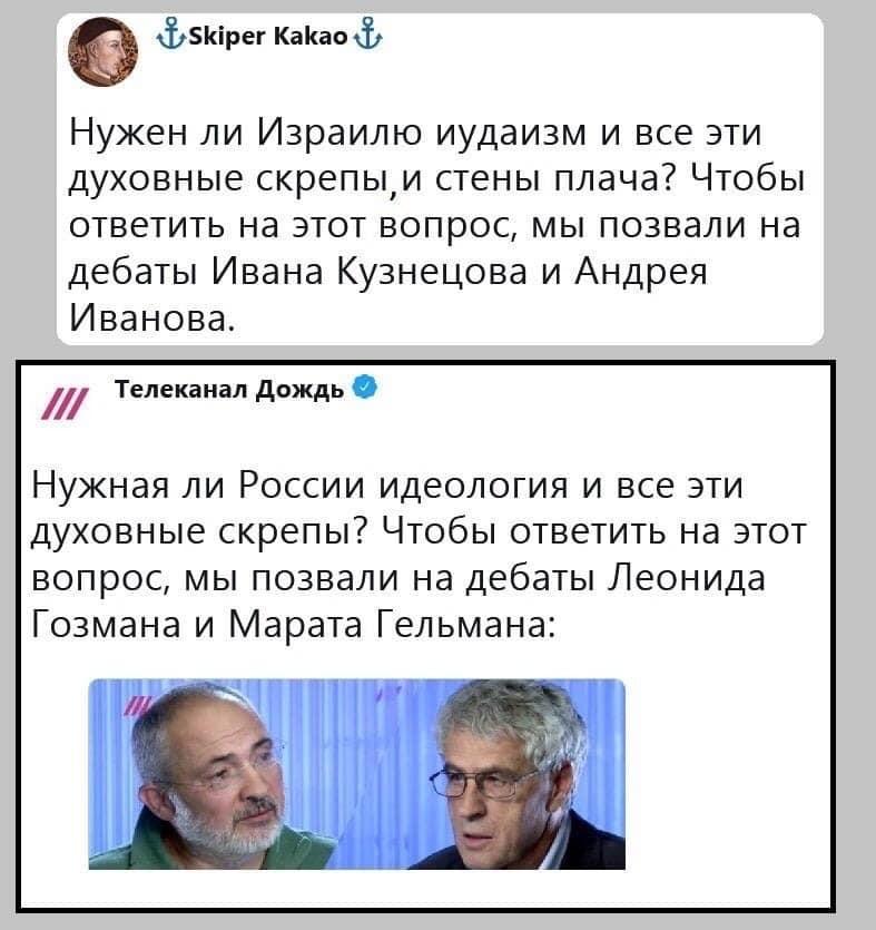 Мем: Игры патриотов, Максим Камерер
