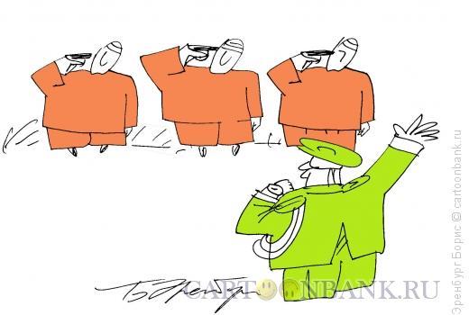 Карикатура: расстрел, Эренбург Борис