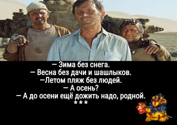 Мем: Задумчиво о пандемии и не только..., Владимир Олишевский
