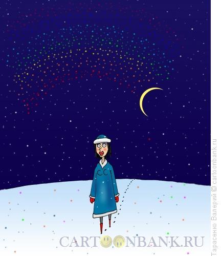 Карикатура: Звёздная радуга, Тарасенко Валерий
