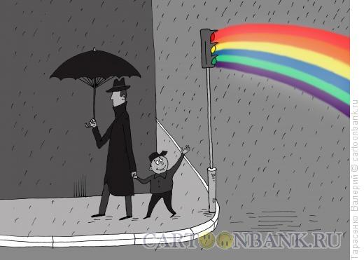 Карикатура: Светодуга, Тарасенко Валерий
