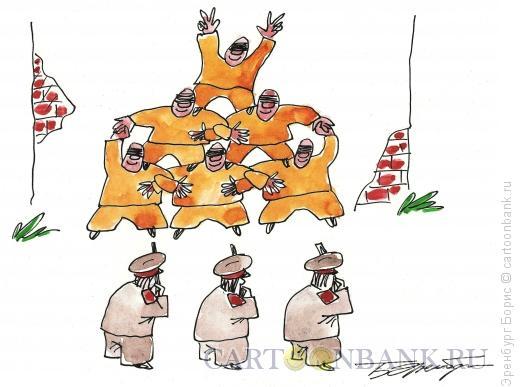 Карикатура: у стенки, Эренбург Борис