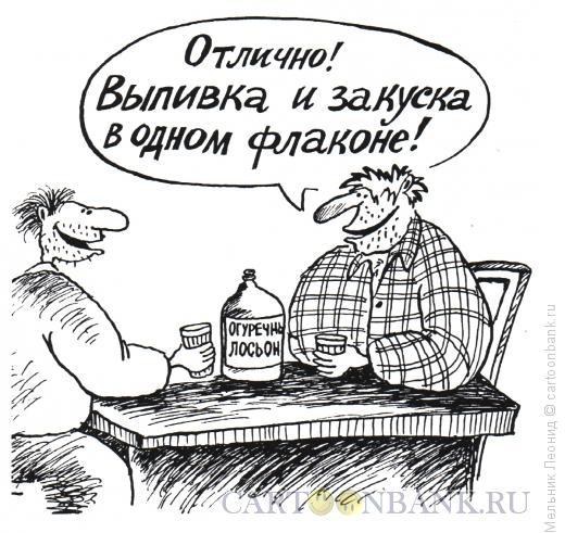 Карикатура: Два в одном, Мельник Леонид