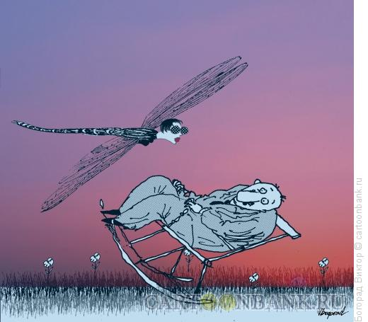 Карикатура: Басня 1, Богорад Виктор