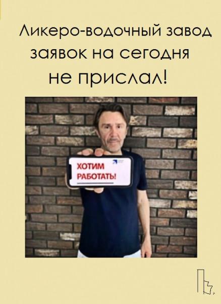 """Мем: Музей """"Ливиз"""", Кондратъ"""