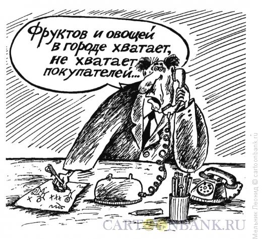 Карикатура: Проблема, Мельник Леонид