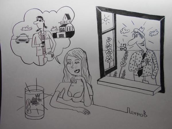 Карикатура: Женщина с золотой рыбкой, Петров Александр