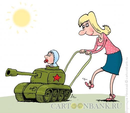 Карикатура: Мама, Воронцов Николай