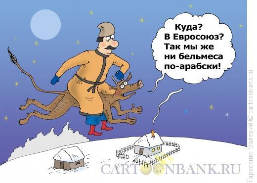 Карикатура: За лабутенами, Тарасенко Валерий