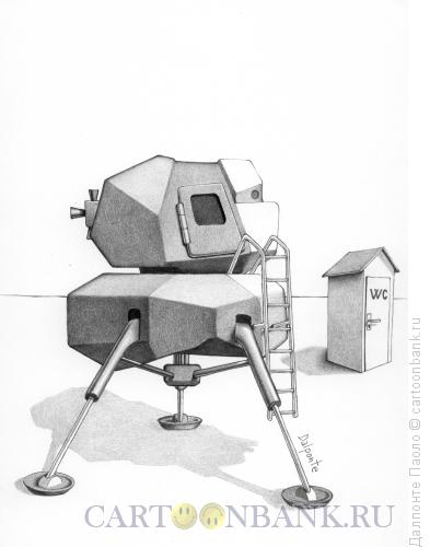 Карикатура: Проблема в космосе, Далпонте Паоло