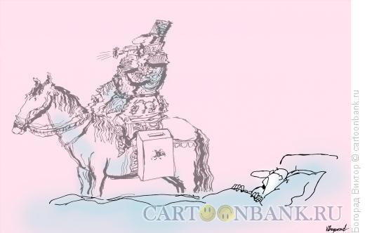 Карикатура: Утренняя побудка, Богорад Виктор