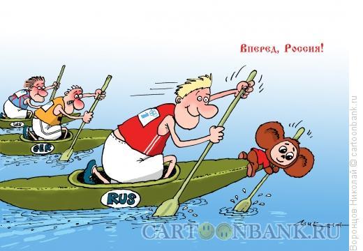 Карикатура: Олимпиада, Воронцов Николай