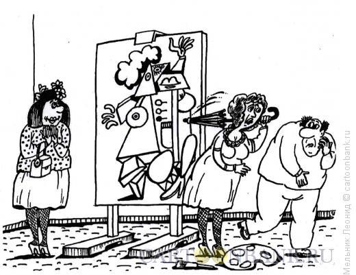 Карикатура: Портрет, Мельник Леонид
