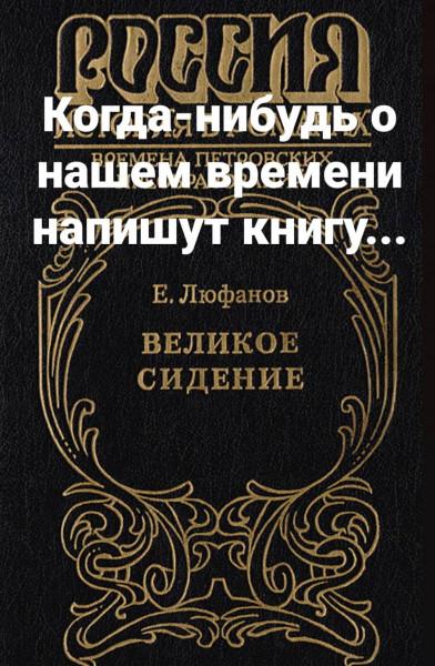 Мем: Нам есть,чем гордиться), Kalachik