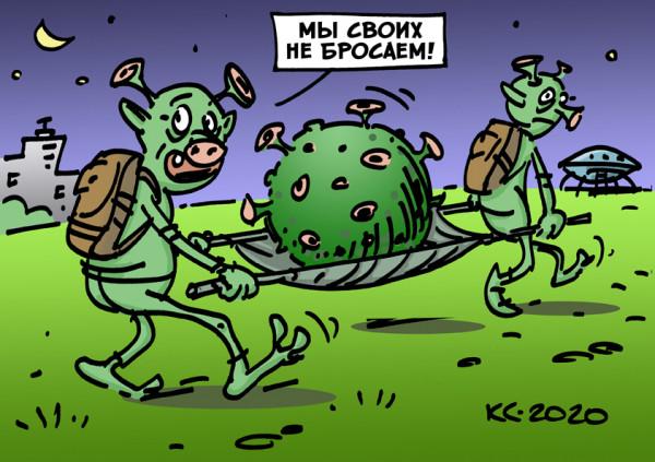 Карикатура: Мы своих не бросаем!, Вячеслав Капрельянц