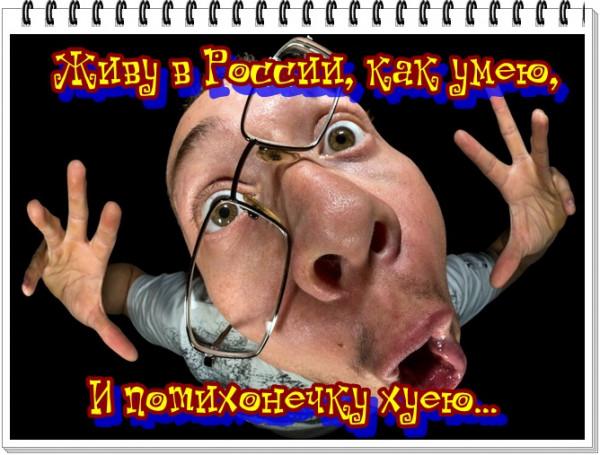Мем, Гупия Апрельская