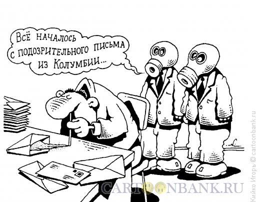 Карикатура: Белый порошок, Кийко Игорь