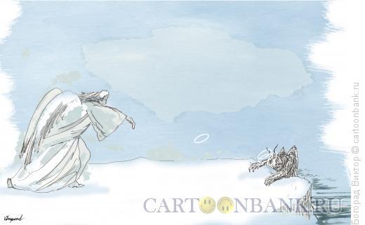 Карикатура: Игра в кольца, Богорад Виктор