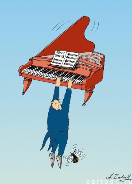 """Карикатура: """"Полет шмеля"""", Александр Зудин"""
