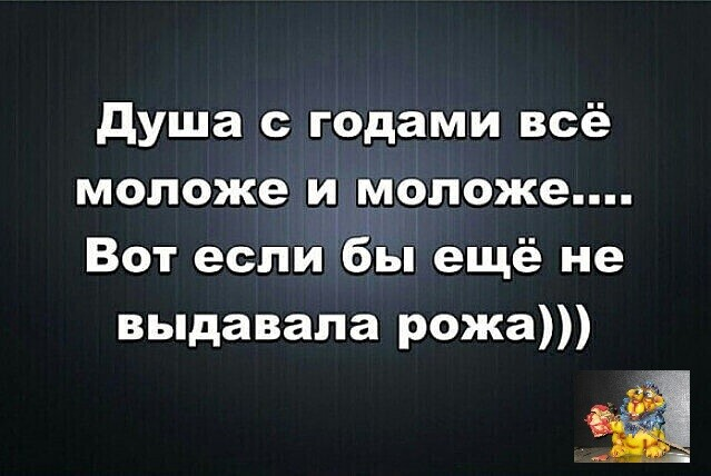 Мем, Владимир Олишеевский