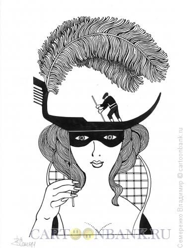 Карикатура: Венецианская шляпка, Семеренко Владимир