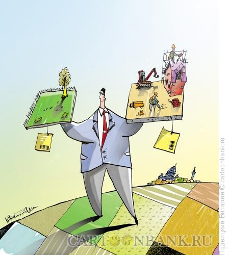 Карикатура: Весы сройки, Подвицкий Виталий