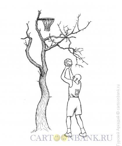 Карикатура: баскетболист, Гурский Аркадий