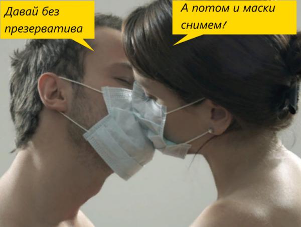 Мем: Карантин, Анатолий Стражникевич