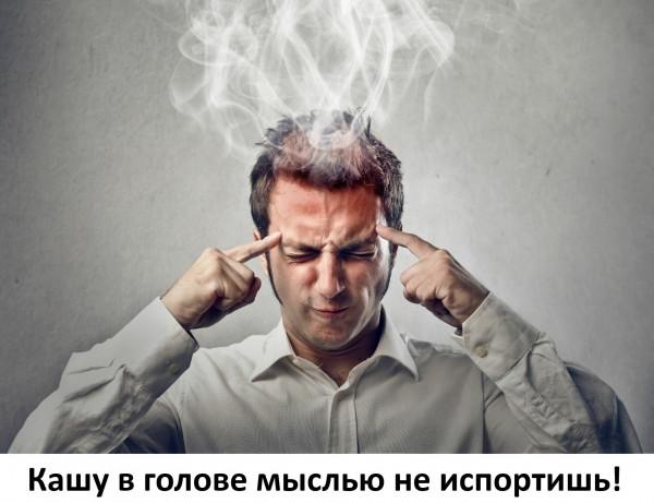 Мем: Кашу не испортишь, Vladimir Matveev
