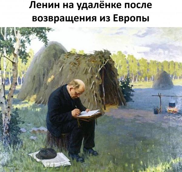 Мем: Ленин на удаленке, Vladimir Matveev