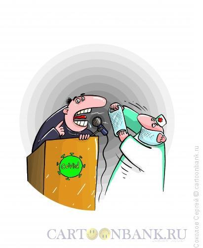 Карикатура: оратор, Соколов Сергей